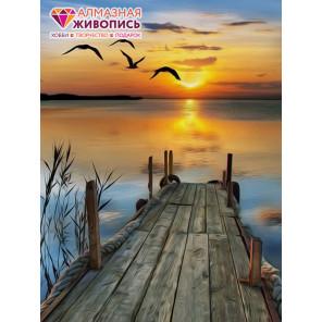 Закат на озере Алмазная вышивка мозаика АЖ-1493