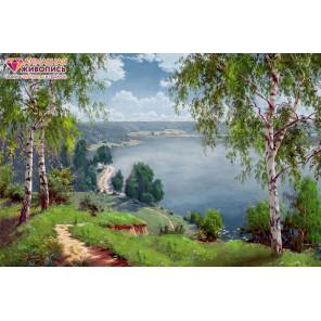 Безбрежная река Алмазная вышивка мозаика АЖ-1499
