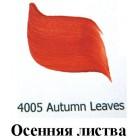 4005 Осенняя листва Эмалевые краски Enamels FolkArt Plaid