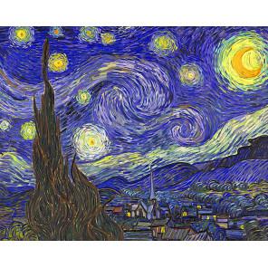 Звездная ночь Алмазная вышивка мозаика АЖ-1528