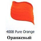 4008 Чисто-оранжевый Эмалевые краски Enamels FolkArt Plaid