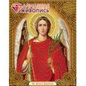 Икона Ангел Хранитель Алмазная вышивка мозаика