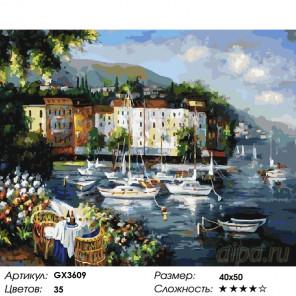 Количество цветов и сложность Бухта любви Раскраска картина по номерам на холсте GX3609