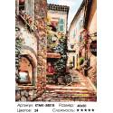 Количество цветов и сложность Южная улочка Раскраска картина по номерам на холсте KTMK-58818