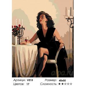 Количество цветов и сложность Роковая особа Раскраска картина по номерам на холсте VE15