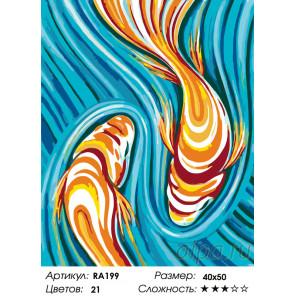Сильный талисман Раскраска картина по номерам на холсте RA199