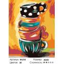 Количество цветов и сложность Чашки для гостей Раскраска картина по номерам на холсте RA218