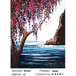 Весна на море Раскраска картина по номерам на холсте RA222