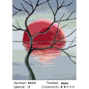 Количество цветов и сложность Багряный закат Раскраска картина по номерам на холсте RA212