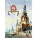 Города России. Москва Набор для вышивания Риолис 0064 РТ