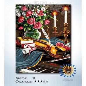 Количество цветов и сложность При свете свечей Раскраска по номерам на холсте Hobbart HB4050397-LITE