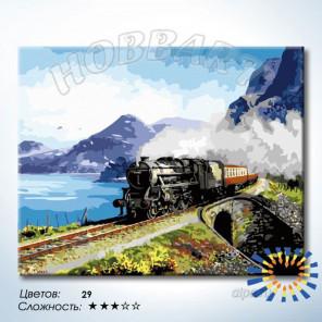 Количество цветов и сложность Экспресс Раскраска по номерам на холсте Hobbart HB4050398-LITE