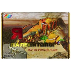Аллозавр. Я полеонтолог Набор для проведения раскопок Color Kit DN004