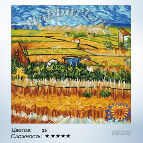 В рамке Пейзаж с голубой повозкой. Ван Гог Раскраска по номерам на холсте Hobbart HB4040019-LITE