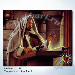Проповедь Иисуса Раскраска по номерам на холсте Hobbart HB4050017-Lite