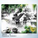 Мой восток Раскраска по номерам на холсте Hobbart HB4050043-Lite