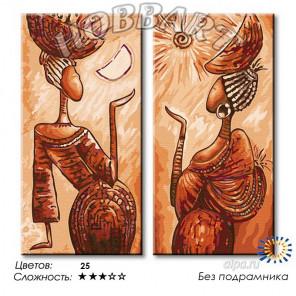 Этническая. Африка Раскраска по номерам на холсте Hobbart PH28080016-Lite