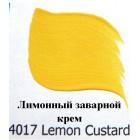 4017 Лимонный заварной крем Эмалевые краски Enamels FolkArt Plaid