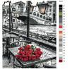 Раскладка Столик в Венеции Раскраска картина по номерам на холсте KTMK-04003