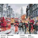 Количество цветов и сложность Пасмурный день в Лондоне Раскраска картина по номерам на холсте KTMK-49020