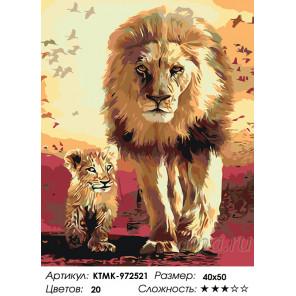 Прогулка с папой Раскраска картина по номерам на холсте KTMK-972521