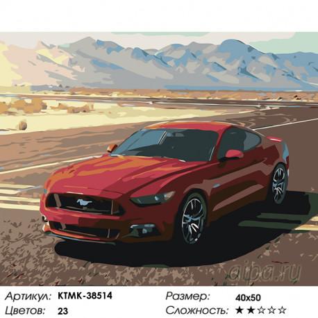 Количество цветов и сложность Красный мустанг Раскраска картина по номерам на холсте KTMK-38514