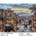 Количество цветов и сложность В старом городе Раскраска картина по номерам на холсте KTMK-61509