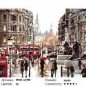 Количество цветов и сложность Летний дождь в Лондоне Раскраска картина по номерам на холсте KTMK-62788