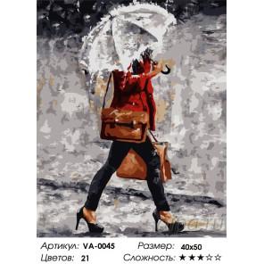 1 Дождь в городке Раскраска картина по номерам на холсте