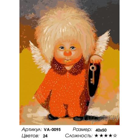 1 Ангелок с ключом Раскраска картина по номерам на холсте