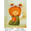 Угощение от ангела Раскраска картина по номерам на холсте