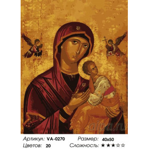 Страстная икона Божией Матери Раскраска картина по номерам на холсте