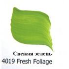 4019 Свежая зелень Эмалевые краски Enamels FolkArt Plaid