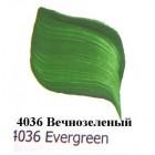 4036 Вечнозеленый Эмалевые краски Enamels FolkArt Plaid
