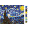 раскладка Звездное небо Раскраска картина по номерам на холсте Z-Z10110094