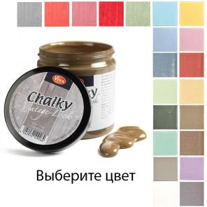 Выберите цвет Chalky Vintage Look Меловая краска Viva Decor