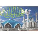 Мечеть Кул Шариф Набор для вышивки бисером Каролинка