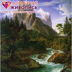 Река у подножья горы Алмазная вышивка мозаика АЖ-1138
