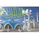 Мечеть Кул Шариф Набор для вышивания Каролинка