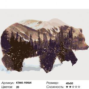 Количество цветов и сложность Мир медведей Раскраска картина по номерам на холсте KTMK-95464
