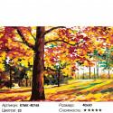 Количество цветов и сложность Вековой лес Раскраска картина по номерам на холсте KTMK-40768