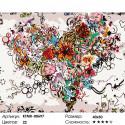 Количество цветов и сложность Цветущее сердце Раскраска картина по номерам на холсте KTMK-00697