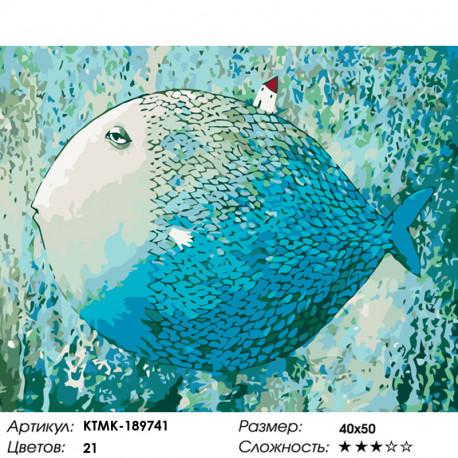 рыба кит раскраска картина по номерам на холсте Ktmk 189741