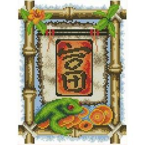 Иероглиф. Богатство Канва с рисунком для вышивки бисером