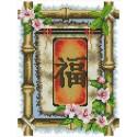 Иероглиф. Счастье Канва с рисунком для вышивки бисером