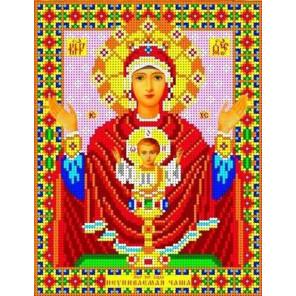 Богородица Неупиваемая чаша Канва с рисунком для вышивки бисером