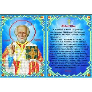 Молитва Святому Николаю Канва с рисунком для вышивки бисером