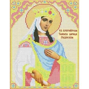 Святая Тамара Канва с рисунком для вышивки бисером
