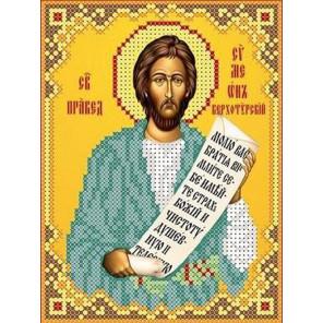 Святой Симеон Канва с рисунком для вышивки бисером