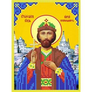 Святой Юрий Канва с рисунком для вышивки бисером